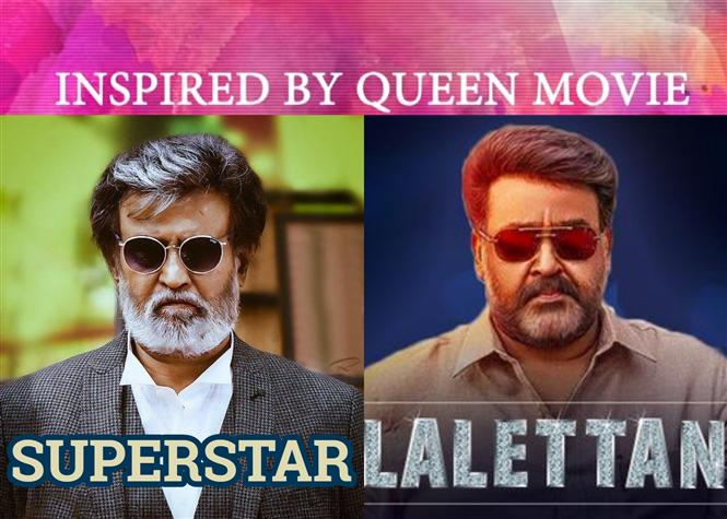 Friendship's Superstar Anthem is inspired from Queen's Lal Anthem!