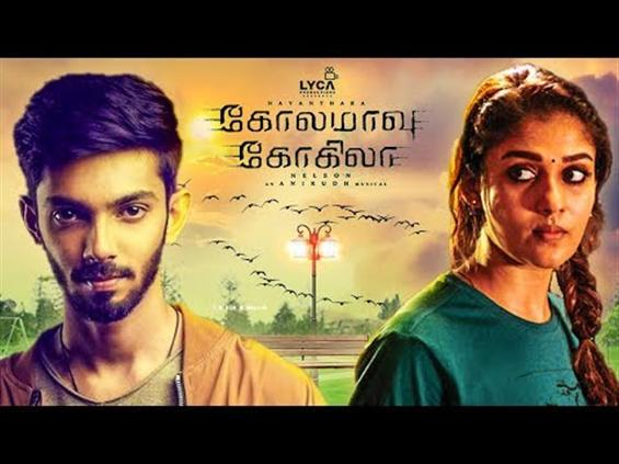 From Rajinikanth to Karan Johar, Kolamaavu Kokila impresses big!