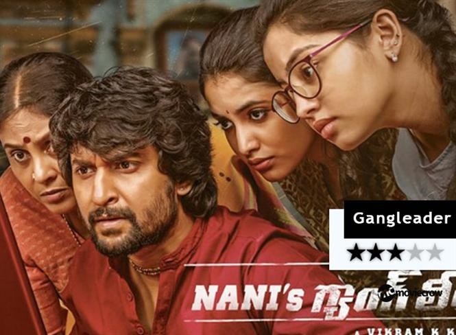 Gang Leader Review - A quirky, jolly entertainer that is fun while it lasts.