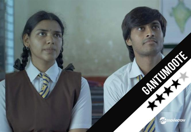 Gantumoote Review - This stunning slice of life take on teenage romance is a gem to behold!
