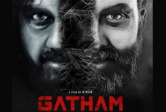 Gatham Review - A surprisingly neat thriller that ...