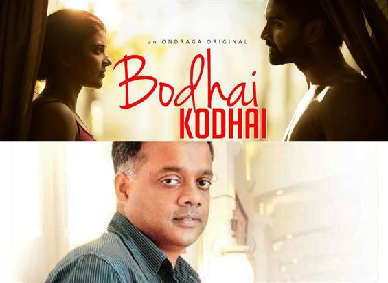 Gautham  Menon's Bodhai Kodhai feat. Atharvaa, Ais...