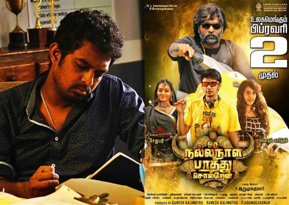 Gautham Karthik will be a safe-bet actor in 2018 : Oru Nalla Naal Paathu Solren director Arumuga Kumar