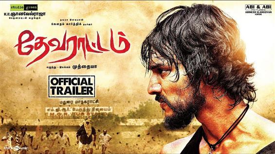 Gautham Karthik's Devarattam Trailer