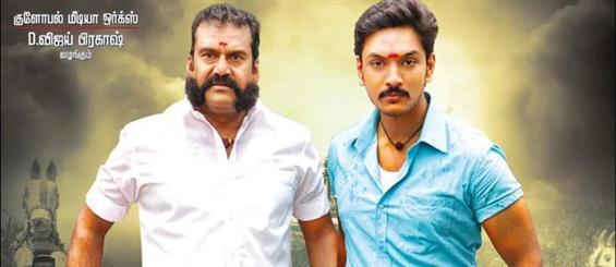Gautham Karthik's Muthuramalingam announces its release date