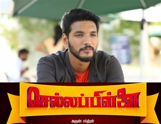 Gautham Karthik's next titled Chellapillai