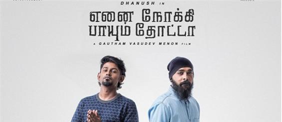 Gautham Menon repeats ADK - Sri Rascol for Ennai N...