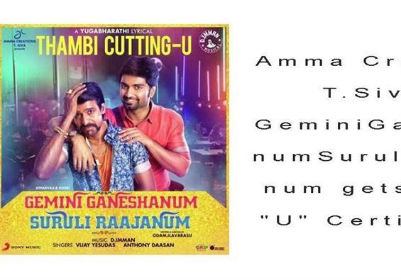 Gemini Ganesanum Suruli Rajanum - Censored, Releas...