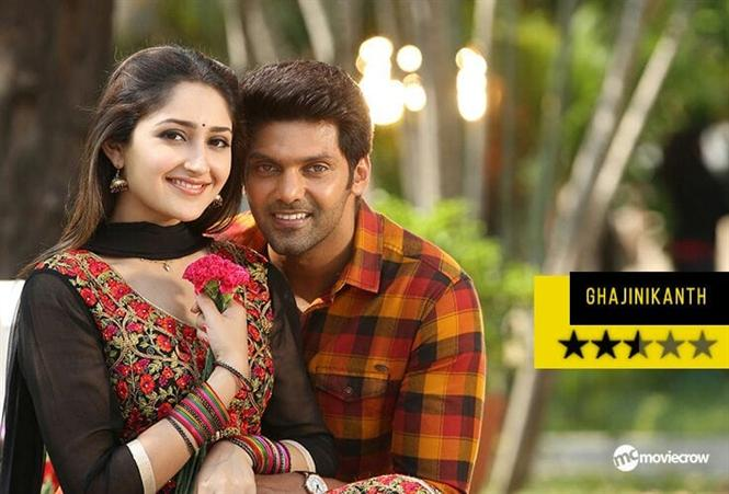 Ghajinikanth Review-Some fun but just remains watchable!