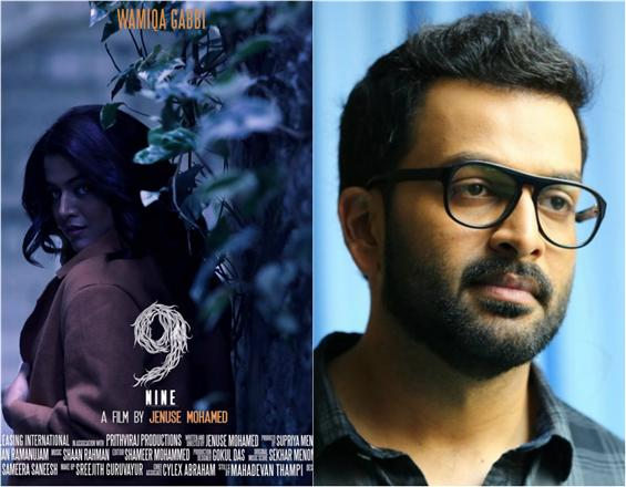 Godha heroine to pair up with Prithviraj in 9