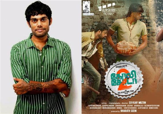 Goli Soda 2 Music Review