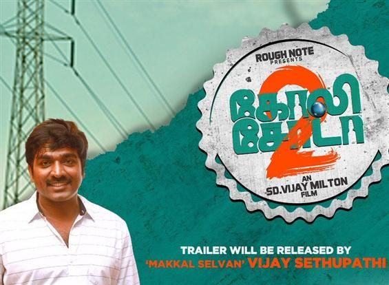 Goli Soda 2 Trailer released by Vijay Sethupathy