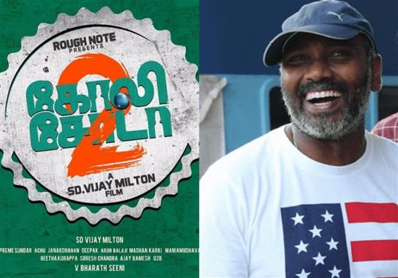 Goli Soda 2: Vijay Milton comes up with GST Vandi for promotions