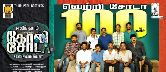 Goli Soda completes 100 days!!!