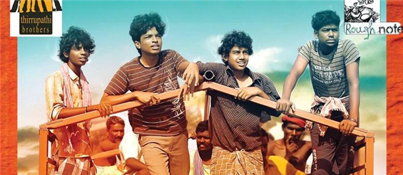 Goli Soda gets more screens