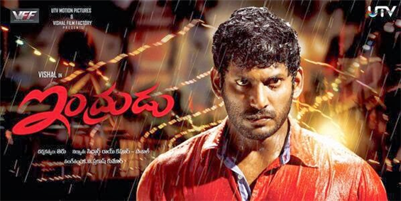 Good Reviews for Vishal's Indrudu Telugu