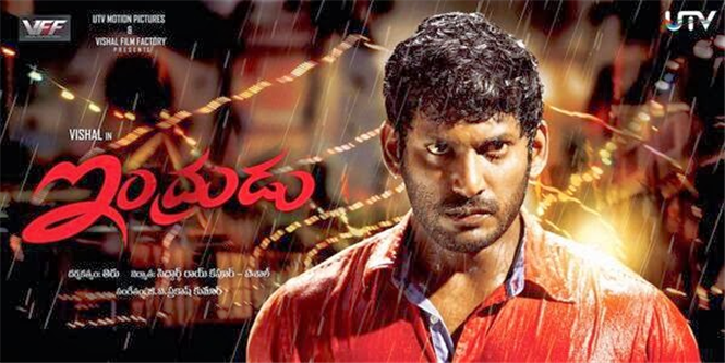 Good Reviews for Vishal's Indrudu Telugu