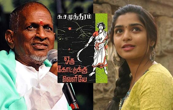 Gouri Kishan in yet another period role! Ilayaraja...
