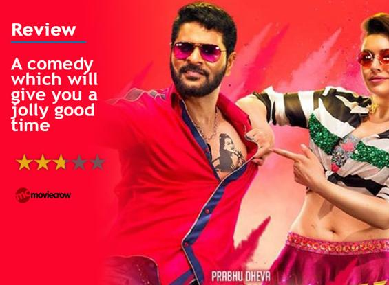 Gulaebaghavali Review - A comedy which will give y...