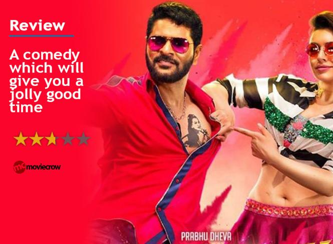 Gulaebaghavali Review - A comedy which will give you a jolly good time