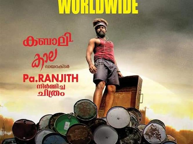 Gundu goes to Mollywood! Malayalam version to release on this date!
