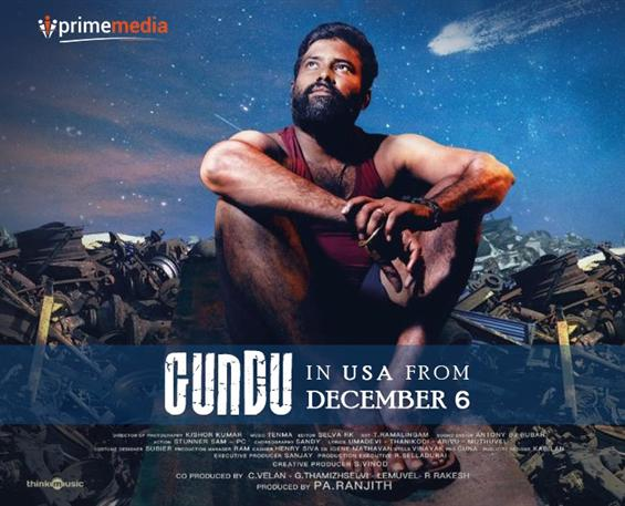 Gundu USA Theatre list