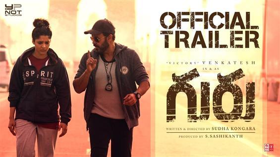 Guru - Official Trailer