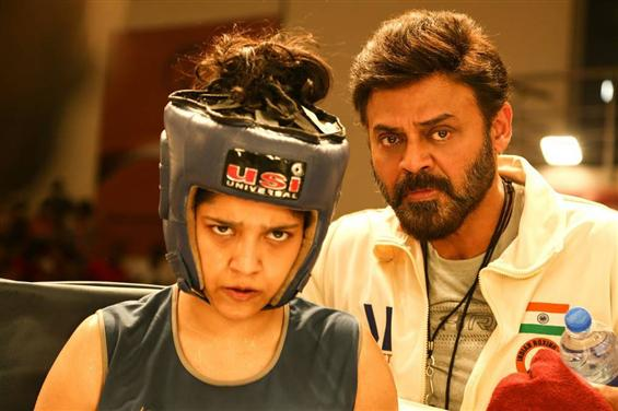 Guru Review - A Boxing Tale Revisited Faithfully