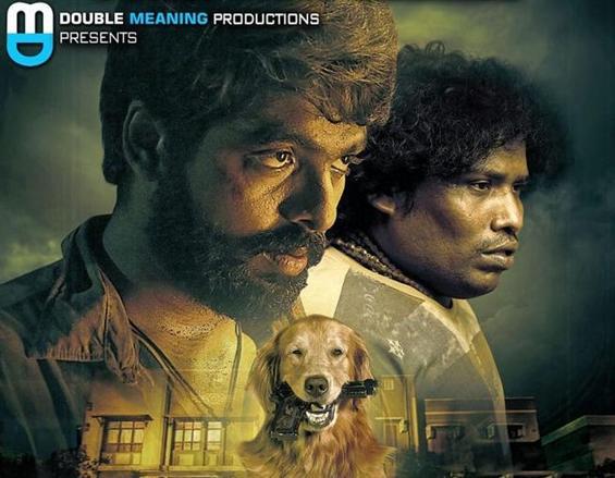 G.V. Prakash starrer Watchman gets a release date!