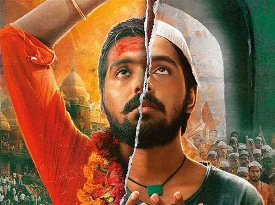 G.V. Prakash's Adangathey & the story of 110 Cuts!