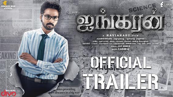 G.V. Prakash's Ayngaran Trailer