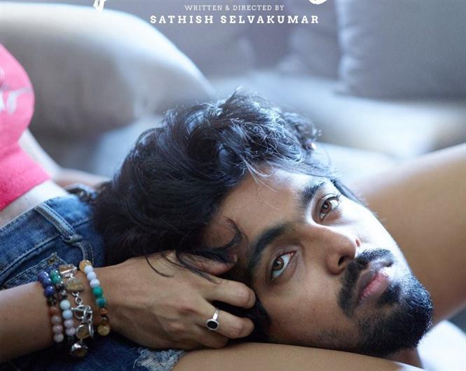 GV Prakash's Bachelor First Look
