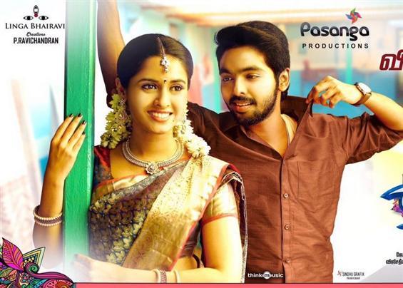 GV Prakash's film Sema censored