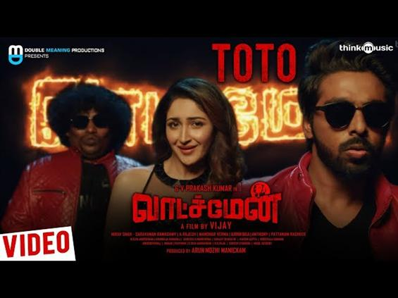 G.V. Prakash's Watchman has a video song release!
