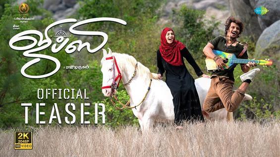 Gypsy Teaser