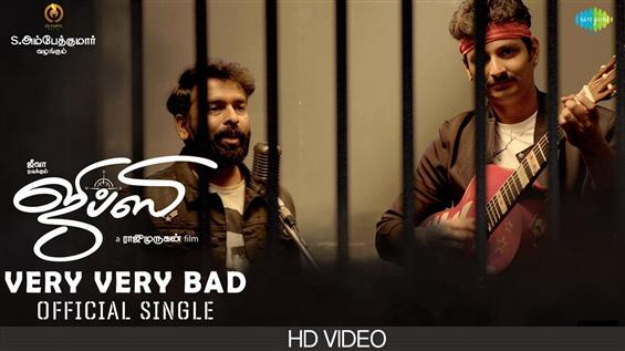 News Image - Gypsy Video Songs: Very Very Bad feat. Jiiva, Santhosh Narayanan image