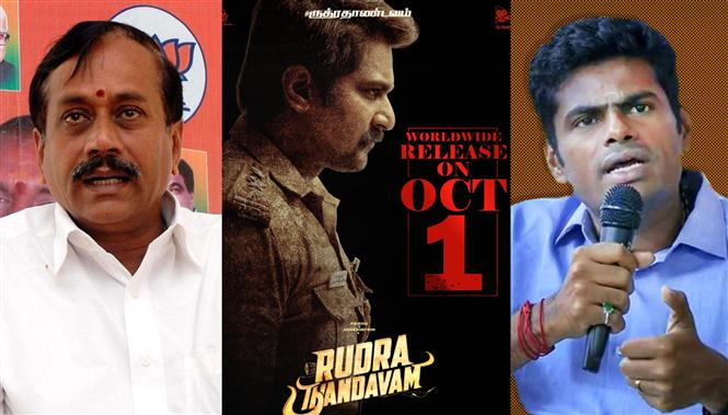 H Raja, Annamalai among politicians to watch Rudra Thandavam before release!