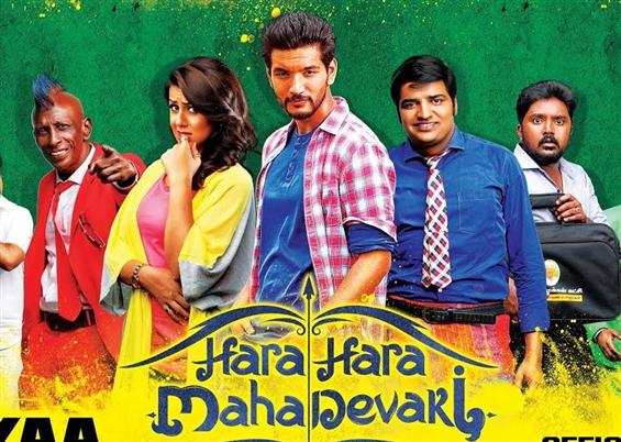 Hara Hara Mahadevaki Review -  Tickles you but not...