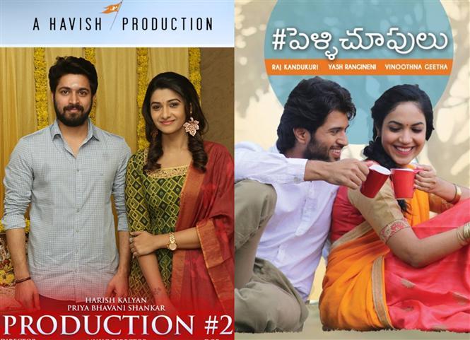 Harish Kalyan, Priya Bhavani Shankar in Pellichoopulu Tamil Remake!