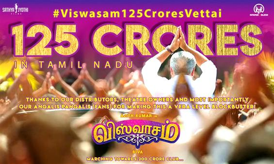 Has Viswasam really collected Rs.125 crore in 8 da...