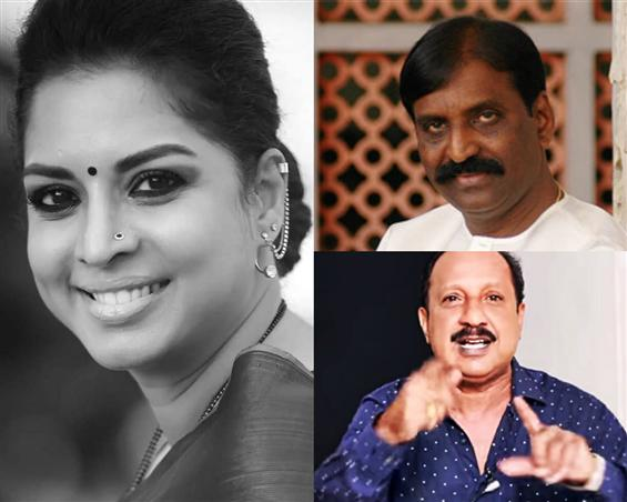 Hayma Malini Yugendran: Spoke against Vairamuthu 1...