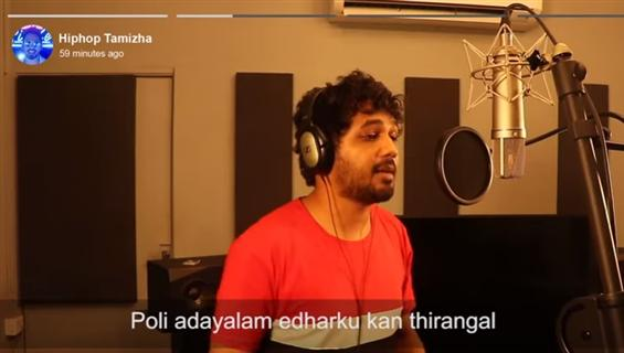 Here is Hip Hop Tamizha's Yaaruda Comali Single So...