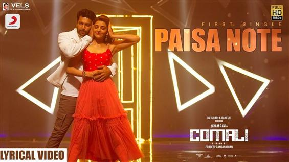 Here is Hip Tamizha's Single Song Paisa Note from ...