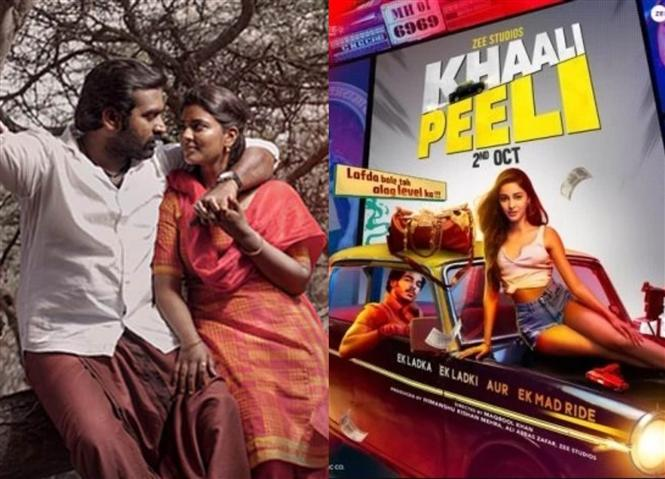 Heres how much it would cost to watch Ka Pae Ranasingam, Khaali Peeli on Zee Plex's Pay-per-View!