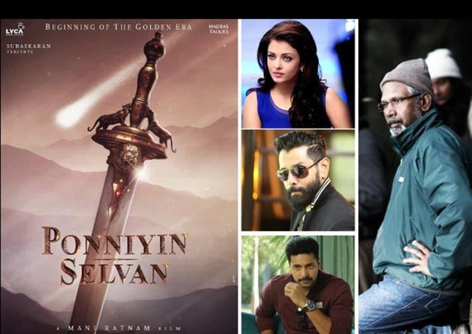Here's when Ponniyin Selvan plans to resume shooting!