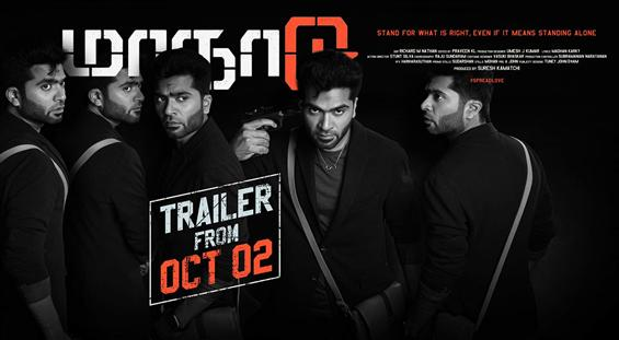 Here's when Silambarasan TR's Maandu Trailer is releasing tomorrow!
