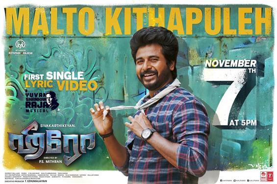 Hero First Single Titled Malto Kithapuleh!