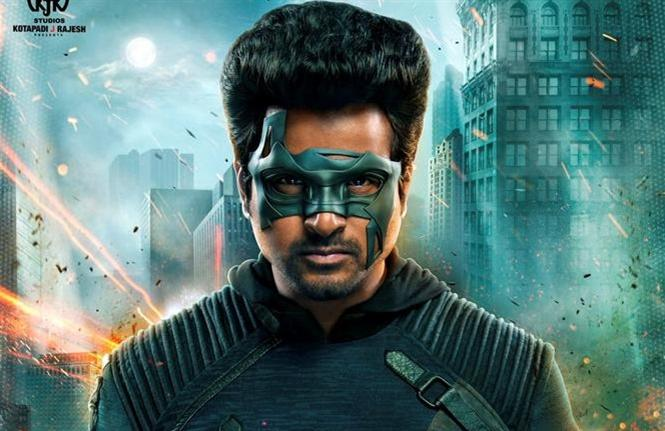 Hero Review - A message movie masquerading as a superhero flick!