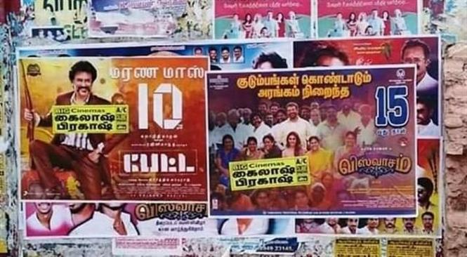 High Court orders Madurai theaters screening Petta, Viswasam to submit Daily Collection Report!