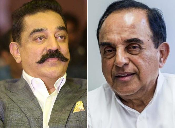 Hindi imposition row: Kamal Haasan hits back at Subramanian Swamy with a witty 'mor(e)on' jibe for calling him a 'moron'